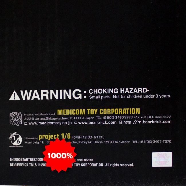 Medicom Toy Bearbrick 1000% Star Trek Spock Limited Edition