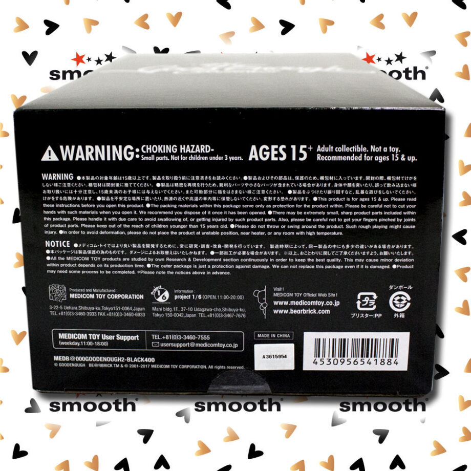 Medicom Toy Goodenough Classics Black Bearbrick 400% 2017