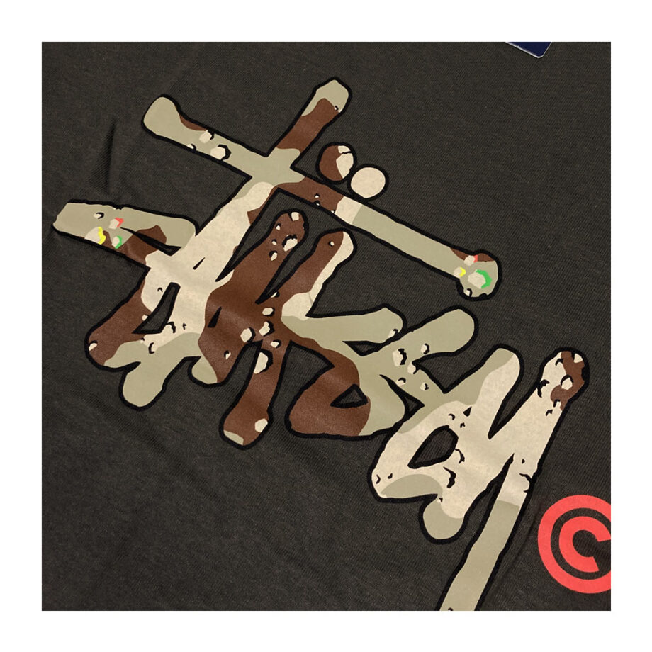 Stussy Camo Logo Dark Grey Tee Limited Edition