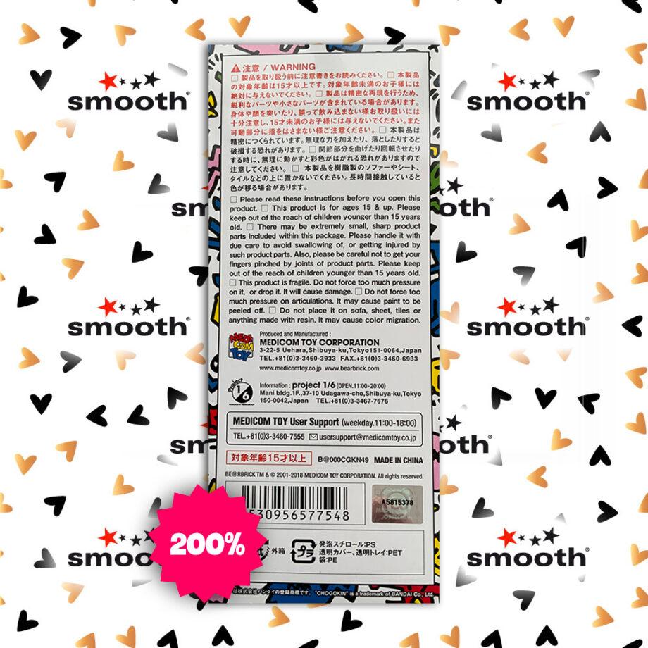 Medicom Toy x Keith Haring Super Alloy Bearbrick 200%